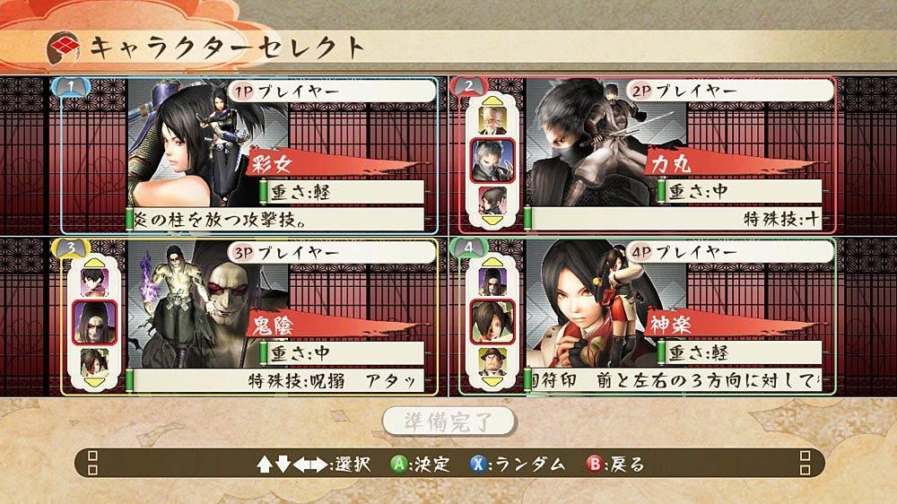 Imagem de Shadow Assault/Tenchu