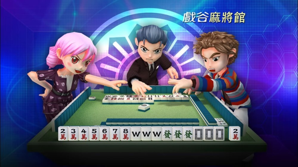 Image from FunTown Mahjong