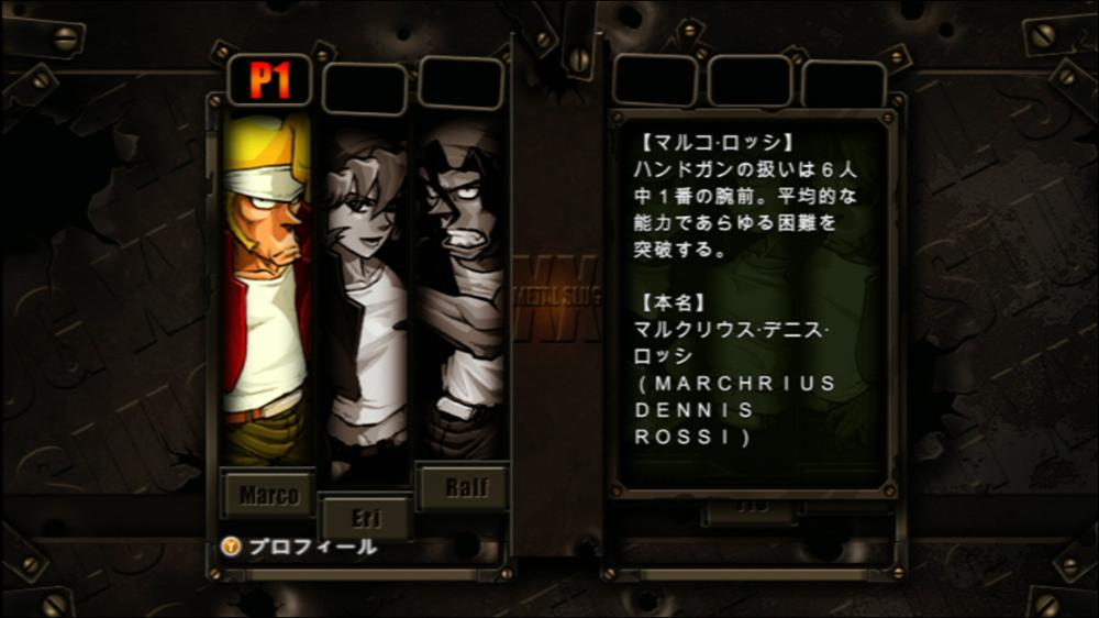 Image from Metal Slug XX