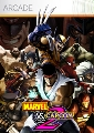 Marvel vs Capcom 2 - Bildepakke 4