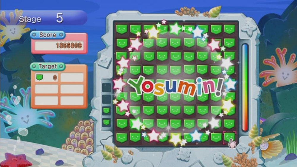 Imagen de Yosumin! LIVE