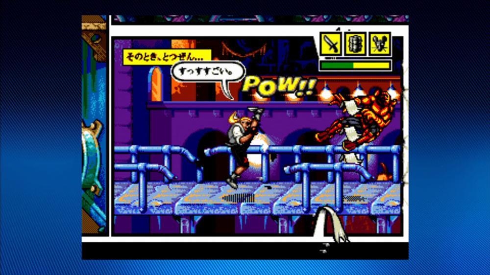 コミックスゾーン のイメージ