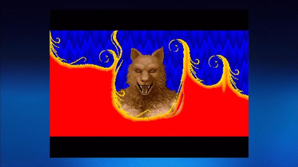 獣王記 のイメージ