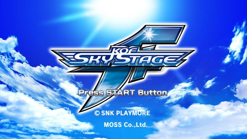 Image from KOF SKY STAGE