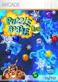 1P Puzzle Pack-2