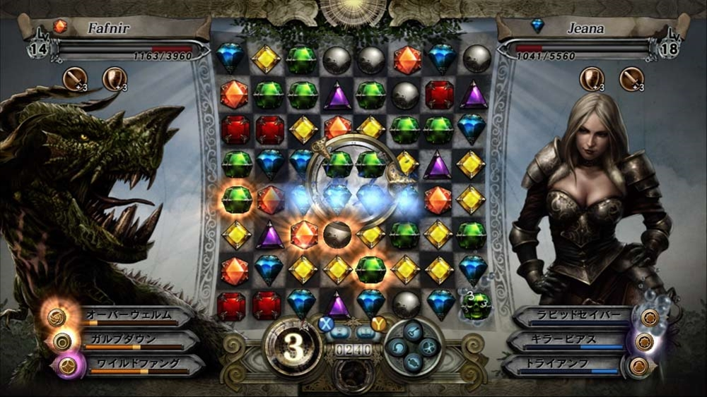 Gyromancer のイメージ
