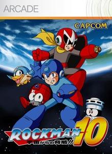 ロックマン10 宇宙からの脅威!!