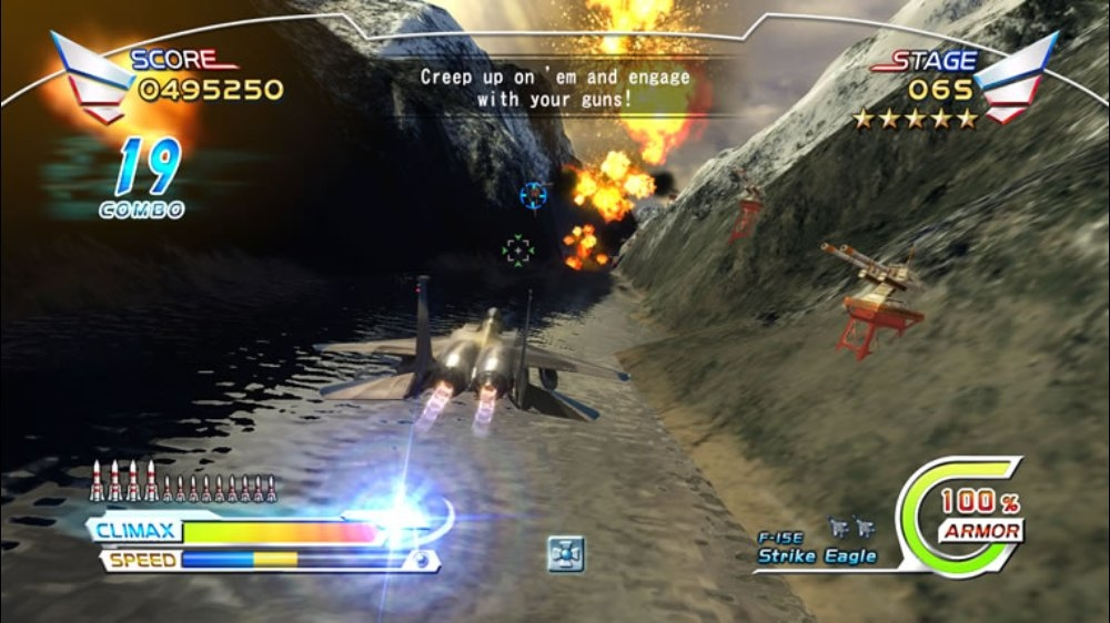 Image from After Burner Climax
