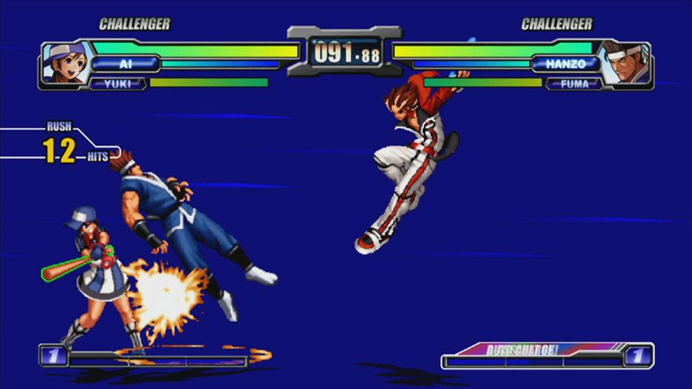 Image de NEOGEO BATTLE COLISEUM