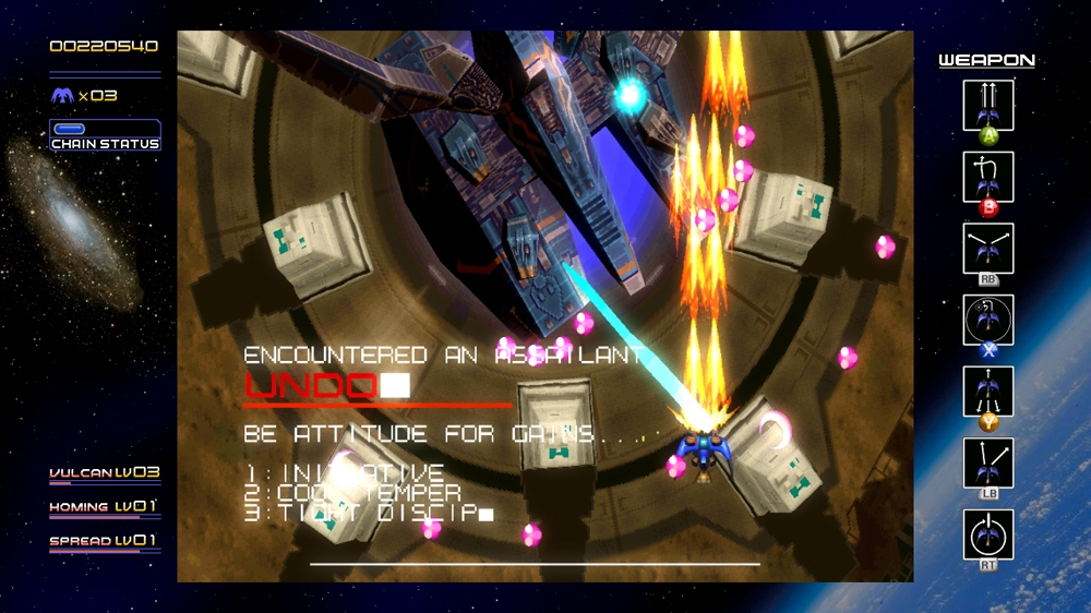 Image from Radiant Silvergun