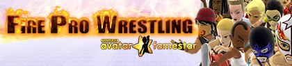 [XBLA] Fire Pro Wrestling Banner