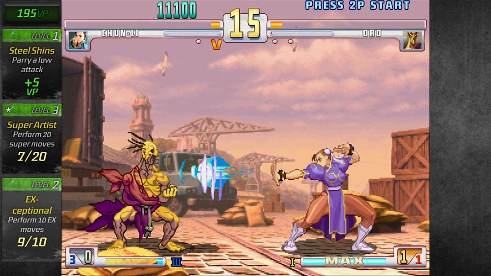 Bild von Street Fighter III: Online Edition