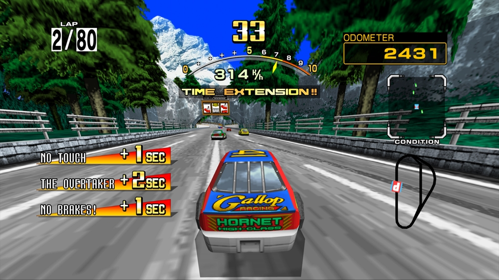 Image from DAYTONA USA
