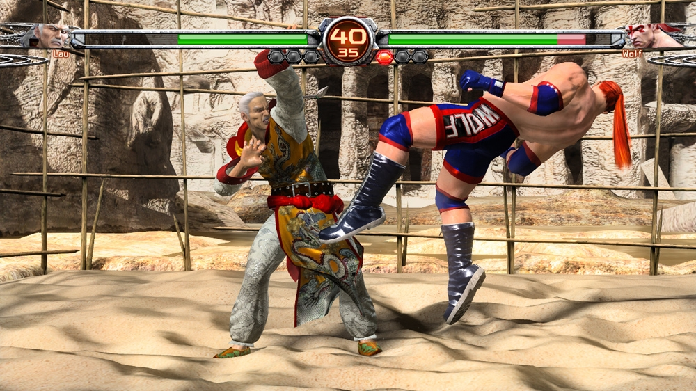 Image de Virtua Fighter 5 Final Showdown