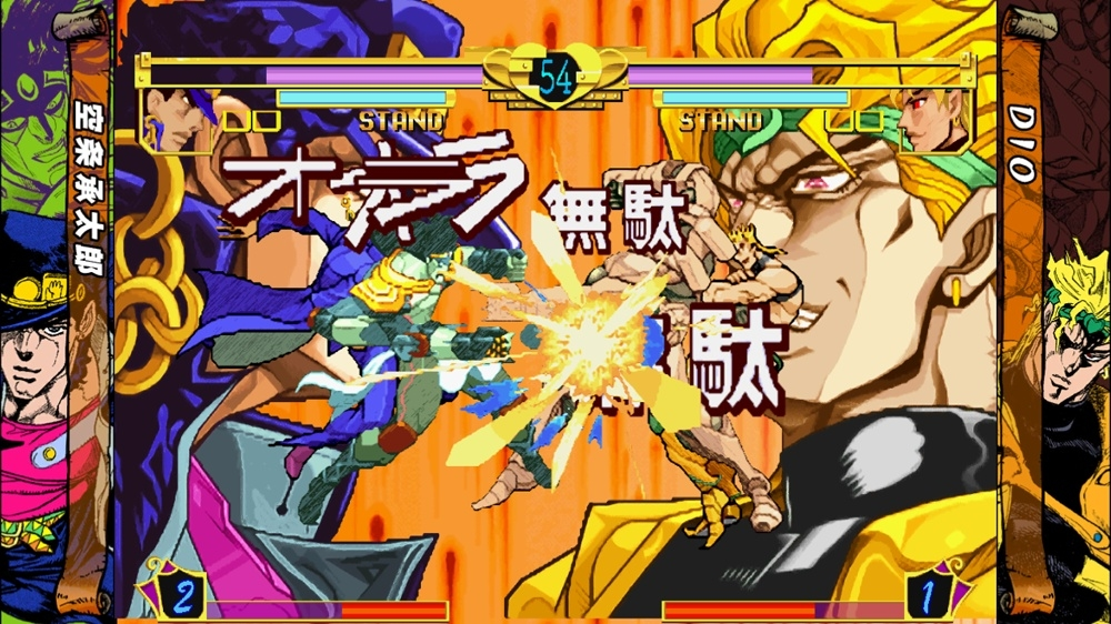 Image from JOJO&#39;S BIZARRE ADVENTURE HD Ver.