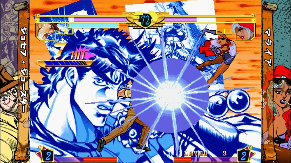 Image from JOJO'S BIZARRE ADVENTURE HD Ver.