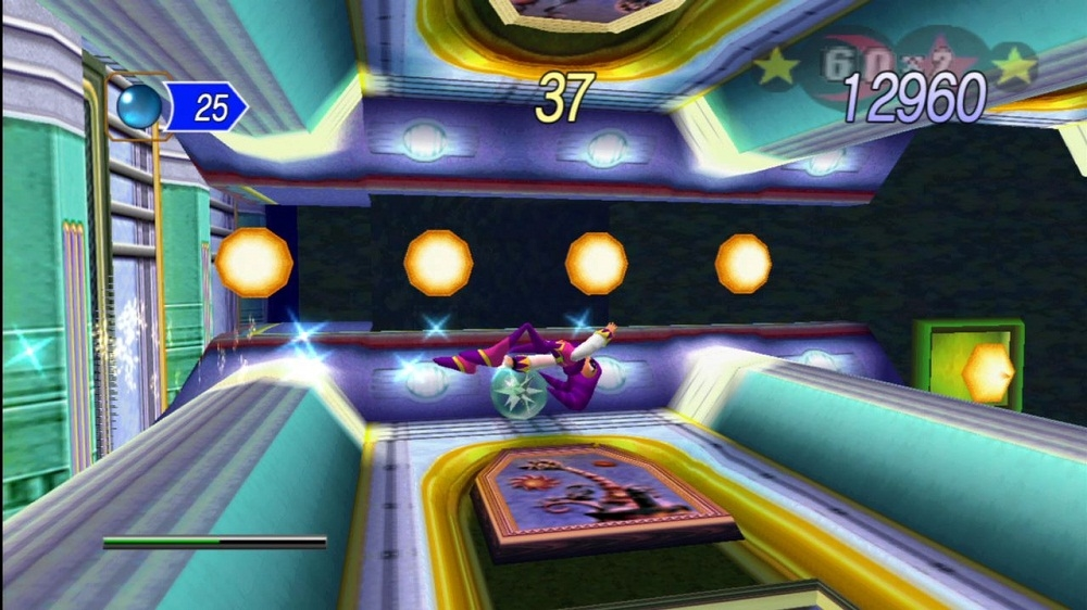 Image from NiGHTS into dreams...