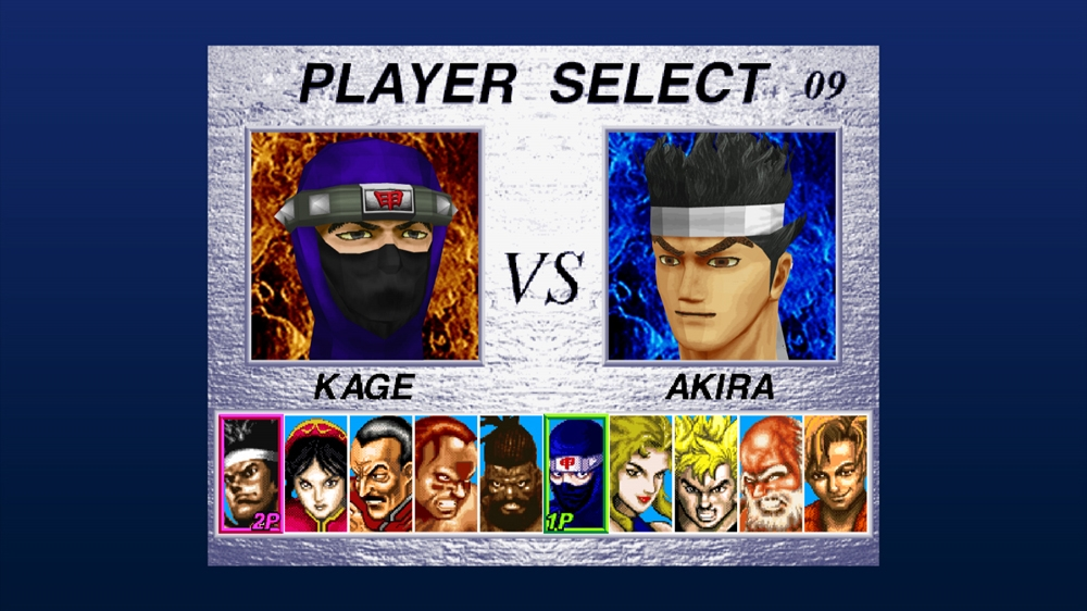 Image de Virtua Fighter 2