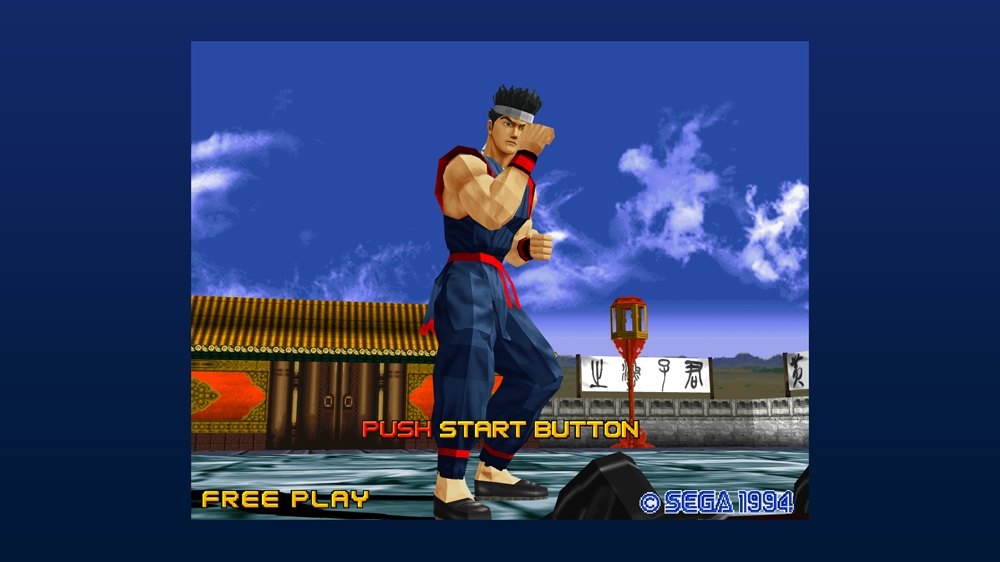 Virtua Fighter 2 のイメージ
