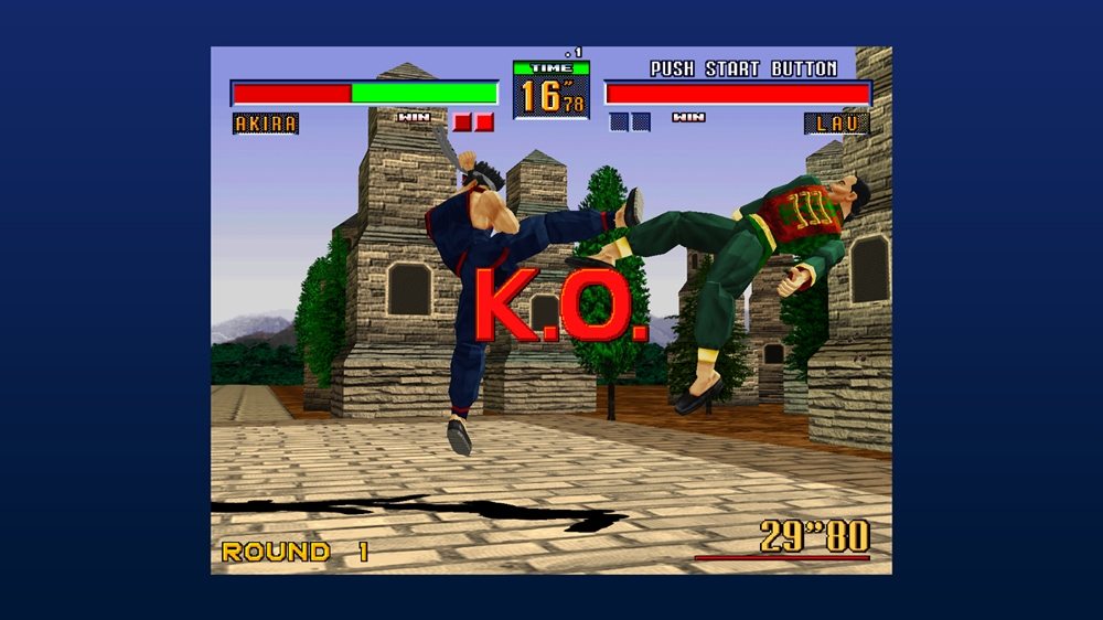 Immagine da Virtua Fighter 2