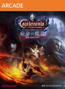 Castlevania: Lords of Shadow - 宿命の魔鏡 HD boxshot