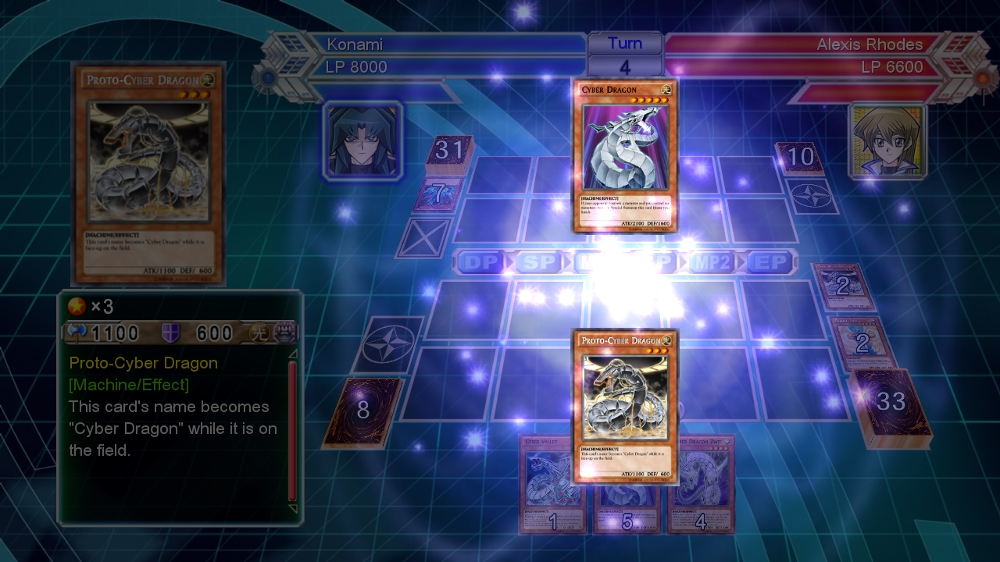 Image from Yu-Gi-Oh! Millennium Duels
