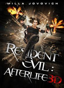 Resident Evil: Afterlife 3D Sweeps Gamer Picture 2
