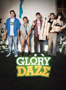 Glory Daze - Gamer Pictures Pack