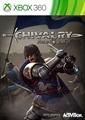Chivalry: Medieval Warfare - Heaume d'archer (Mason)