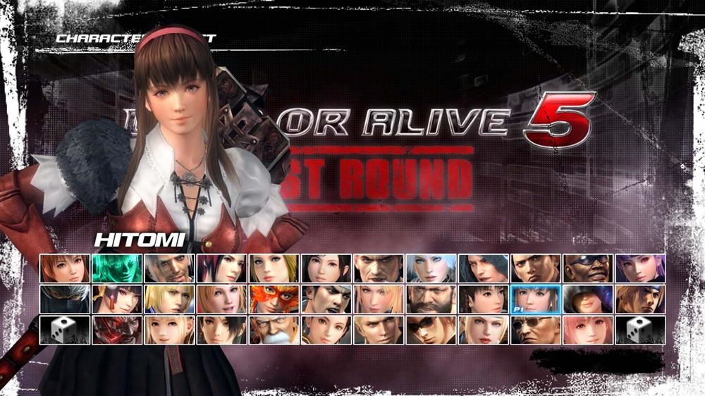 Image from DOA5LR Deception Costume - Hitomi