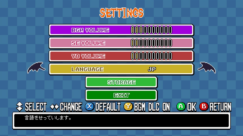Image from Phantom Breaker:Battle Grounds BGM Pack