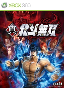[Fist of the North Star: Ken's Rage] - Costume Set (Manga version)