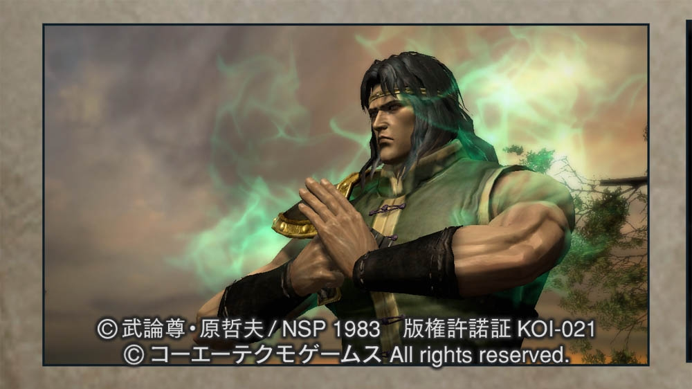 Image from [Fist of the North Star: Ken's Rage] - Costume Set (Manga version)