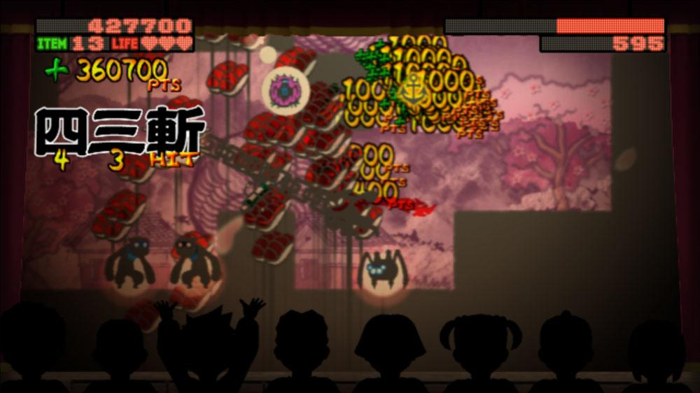 Image from NIN2-JUMP Picture Pack 1