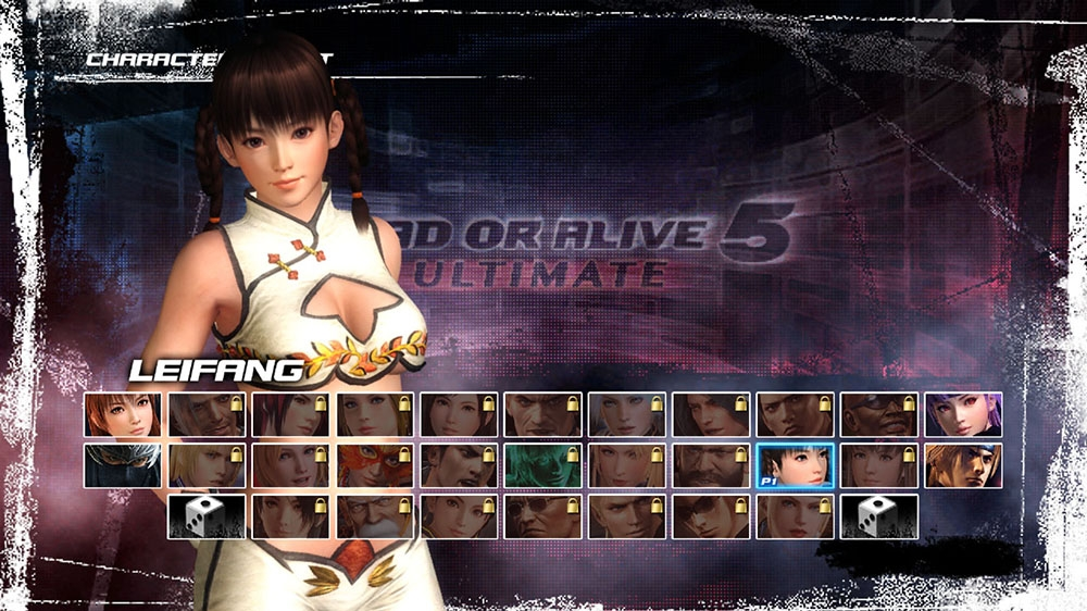 Image from Dead or Alive 5 Ultimate Leifang Legacy Costume
