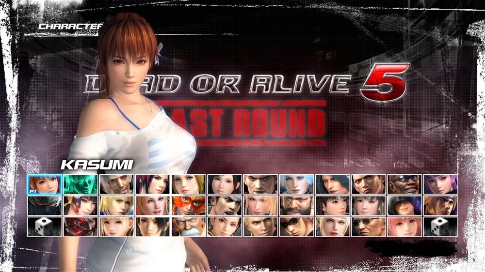 Image from DOA5LR Hot Summer Kasumi Costume