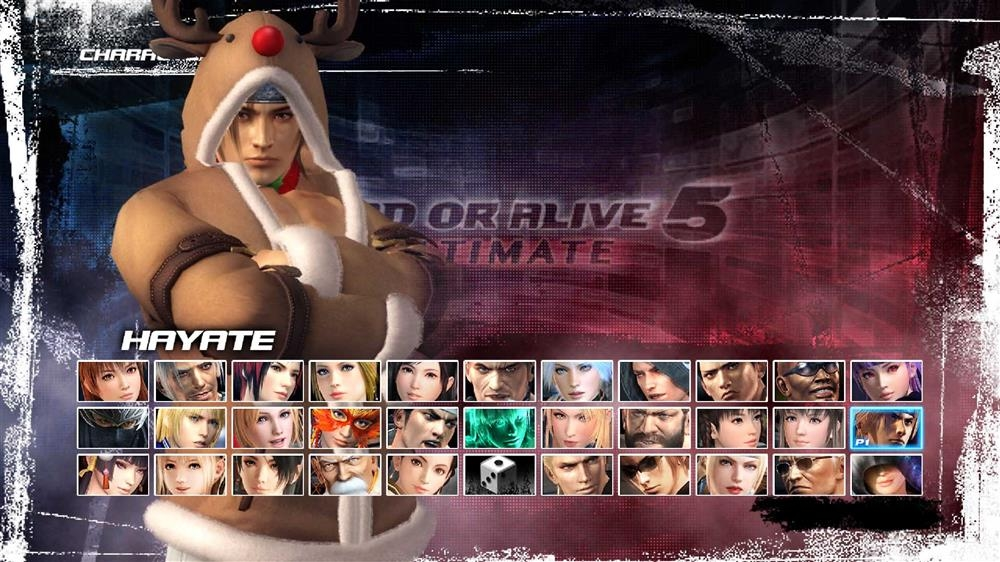 Image de Dead or Alive 5 Ultimate - Noël Hayate