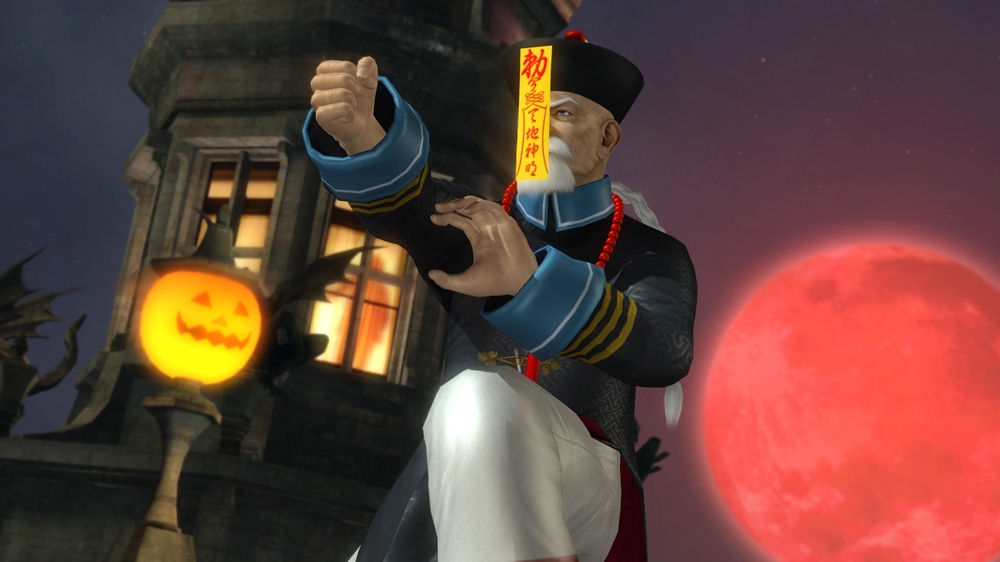 Image from Gen Fu Halloween Costume
