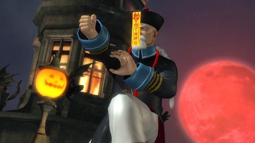 Imagen de Traje de Halloween para Gen Fu