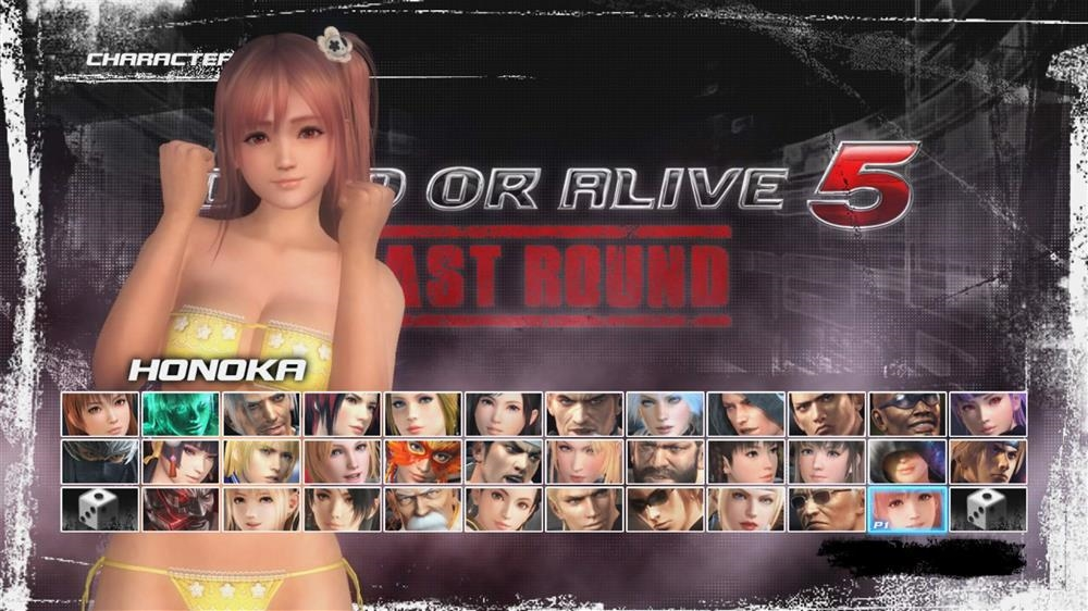 Image from DOA5LR New Challengers Honoka