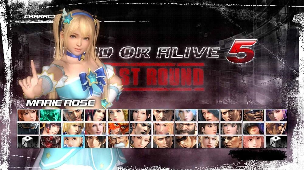 Image de DOA5LR - Fighter Force Marie Rose