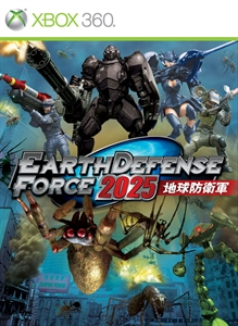 Earth Defense Force 2025 -- Ranger Weapon Set