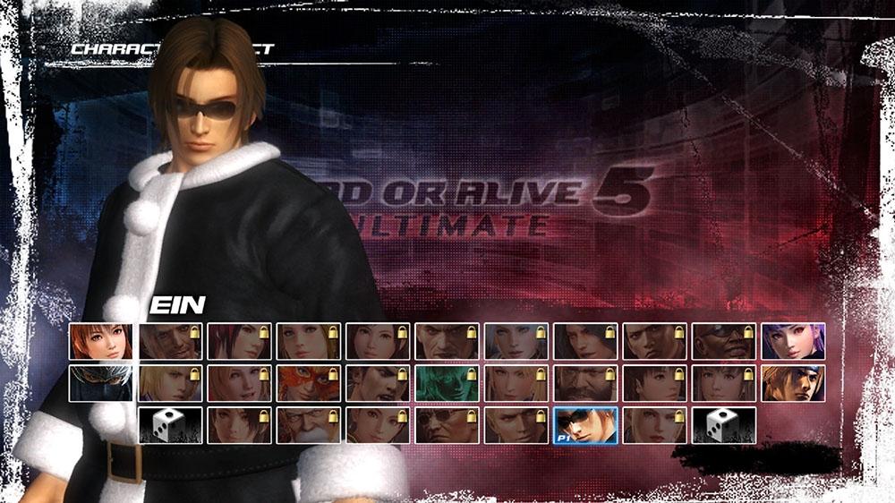 Imagen de Dead or Alive 5 Ultimate - Ayudante Noel Ein