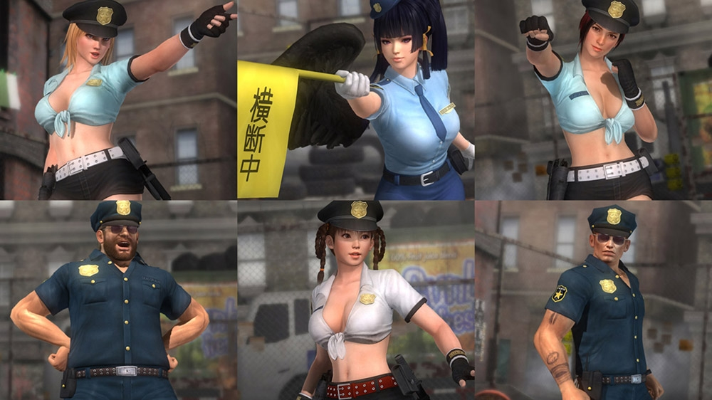 Image de Dead or Alive 5 Ultimate - Catalogue de tenues 20