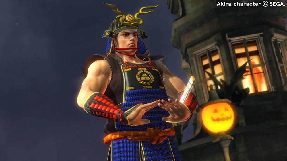 Image de Tenue d'Halloween d'Akira