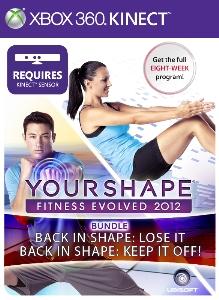 번들 팩: 다시 예전 몸매로 체중 감량! & 유지하기! - Your Shape™ Fitness Evolved 2012