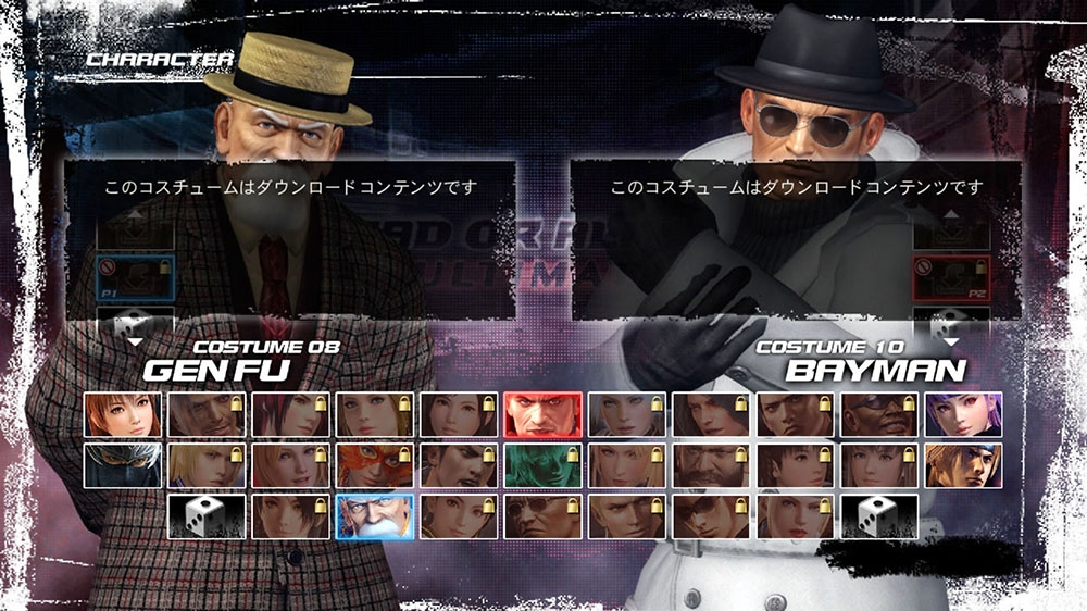 Image from Dead or Alive 5 Ultimate Costume Catalog #07