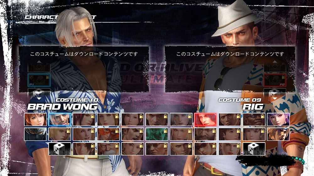 Imagen de Dead or Alive 5 Ultimate - Datos de catálogo 07