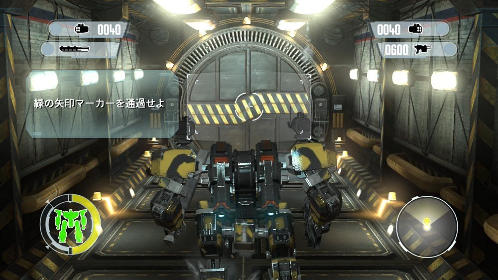 Image from Front Mission Evolved: Wanzer Pack 2