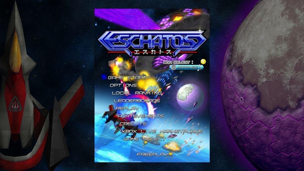 ESCHATOS アレンジBGMパック のイメージ